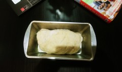 Place in bread tin or pan and let rise for 1.5 hours.